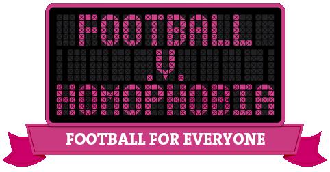 Football vs Homophobia logo